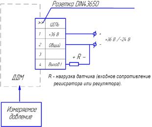 ДДМ датчик давления фото схема параметры паспорт