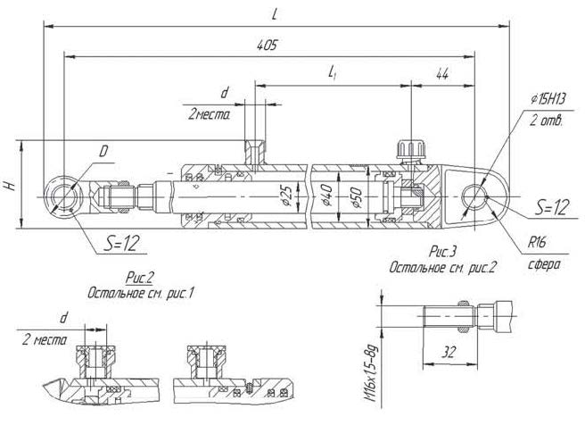 Гидроцилиндр ЕДЦГ 049.000 02 схема параметы