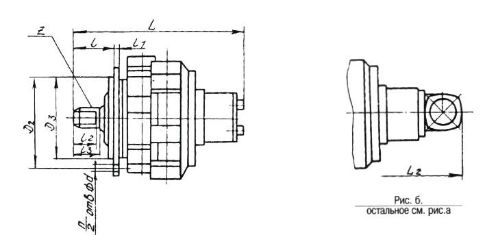 Гидромотор МРФ-1000/25М1-00